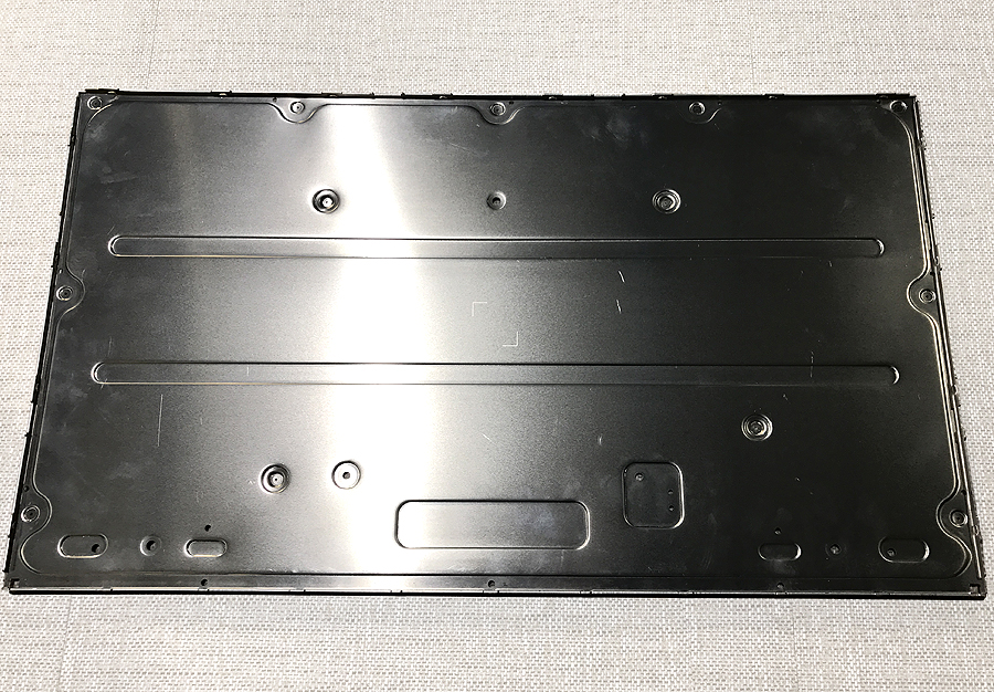 Monitor Back Cover
